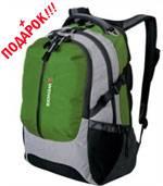 """Рюкзак Wenger 15904415 """"School pack"""" серый/чёрный/зеленый. 36х17х48см"""