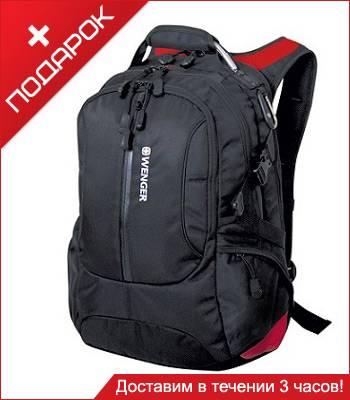 """Рюкзак Wenger 15912215 """"Large volume daypack"""" черный/красный с отд. для ноутбука15"""" 36х26х50см (35л)"""