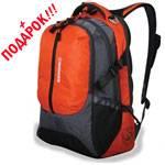 """Рюкзак Wenger 15907415 """"School pack"""" серый/оранжевый 36х17х48см"""