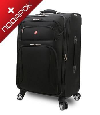 Венгер чемоданы рюкзаки teddy