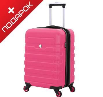 Чемодан Wenger 6581838154 TRESA, розовый, АБС-пластик, 35x23x42 см, 38 л