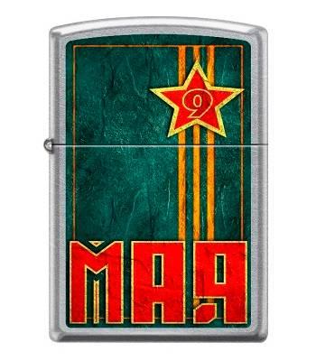 Зажигалка Zippo 207 9 мая Street Chrome